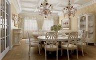 Dining Room Chandeliers  4 Decoration Idea