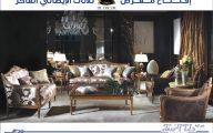 Home Accessories Kuwait  40 Picture
