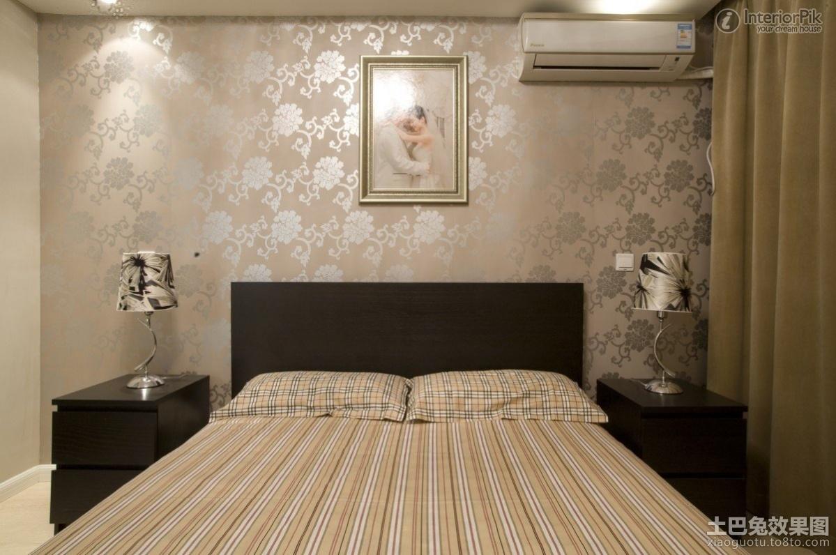 Bedroom Wallpaper Patterns 6 Design Ideas